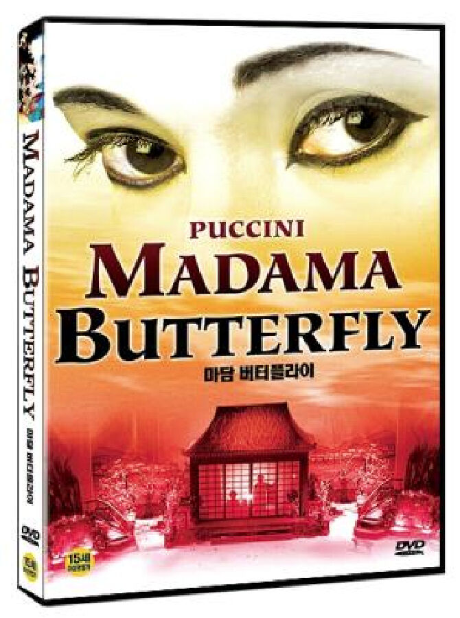 madama butterfly essay This one-page guide includes a plot summary and brief analysis of m butterfly by david and essay topics this one of giacomo puccini's opera madame.
