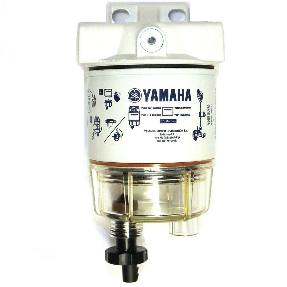 Yamaha water separating fuel filter 50hp to 115hp for Yamaha outboard fuel filters