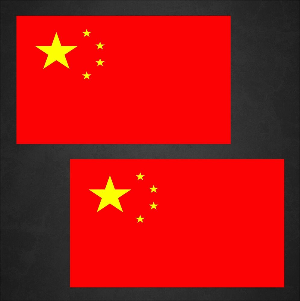 Details about 2 china flag decals stickers
