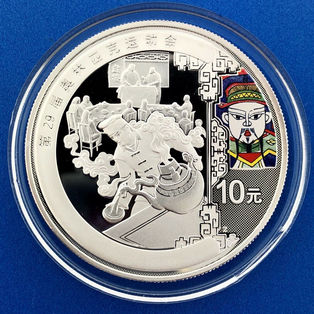 2008 China Big Bowl Tea 10 Yuan 1 Oz Silver Coin Proof