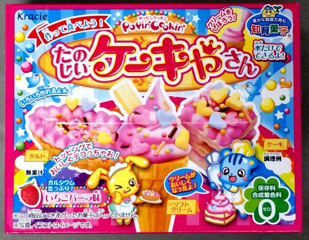 kracie popin cookin happy kitchen japanese candy making