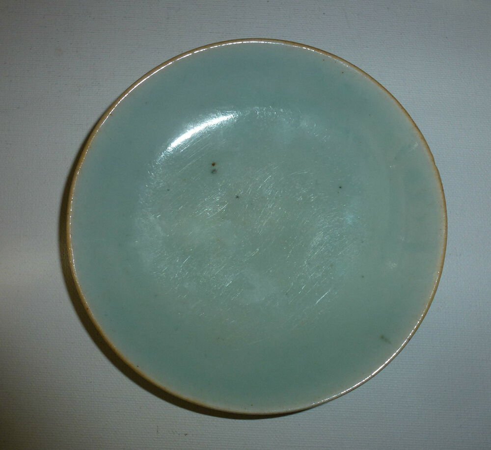 Chinese 19thC Porcelain Plate/Tray Celadon Glaze with Mark ...