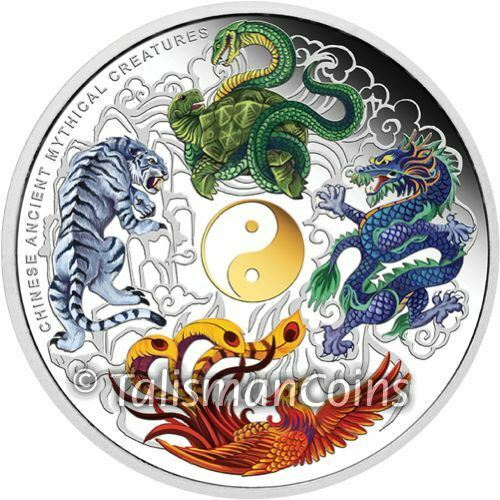 Tuvalu 2014 Ancient Chinese Mythical Creatures Yin Amp Yang