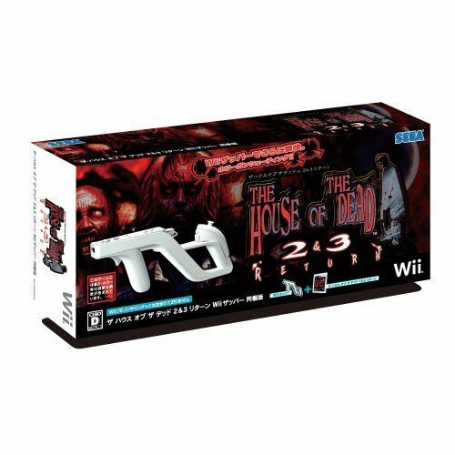 Used wii the house of the dead 2 3 return w wii zapper for Www the house com returns