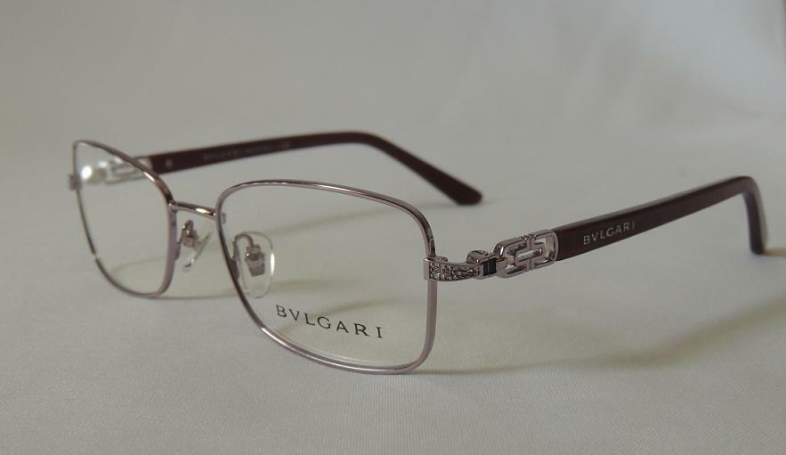 Eyeglasses Frames By Size : NEW BVLGARI 2133-B 378 EYEGLASSES FRAMES SIZE 52mm.Purple ...