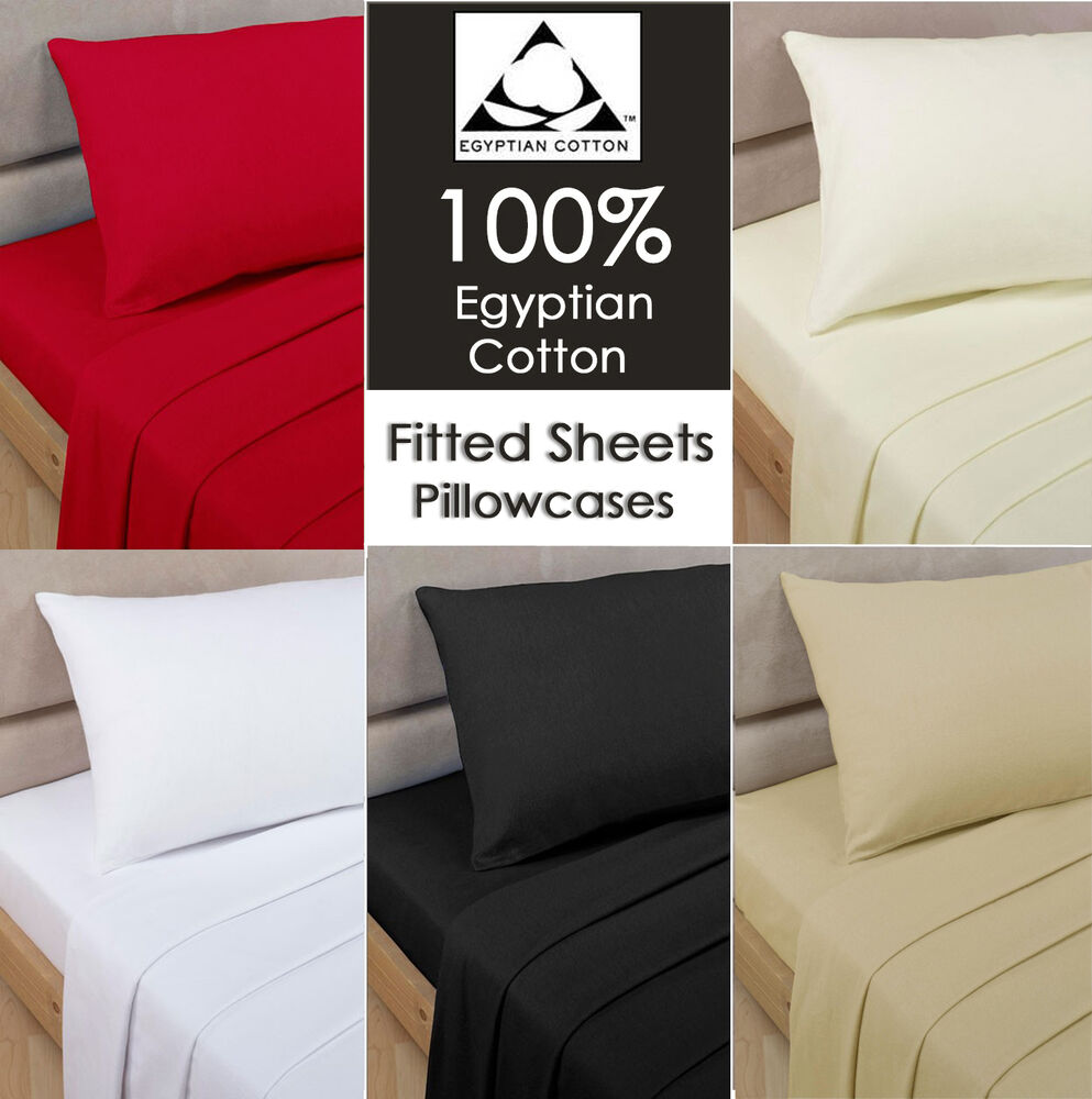 Luxury 100 egyptian cotton 300 thread count fitted sheets for Best egyptian cotton bed sheets