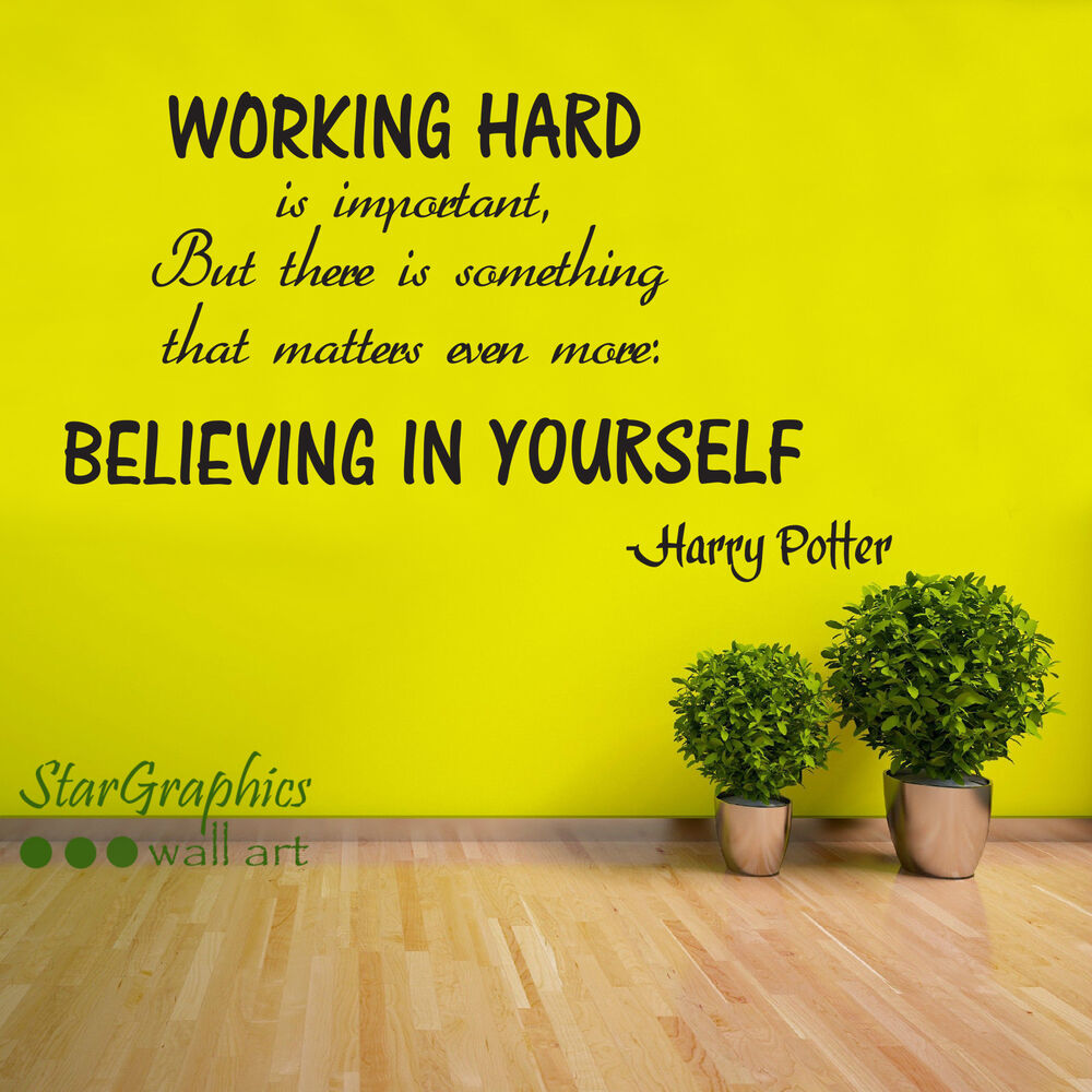 Harry Potter Working Hard Wall Art Quote Decal Vinyl Sticker ...