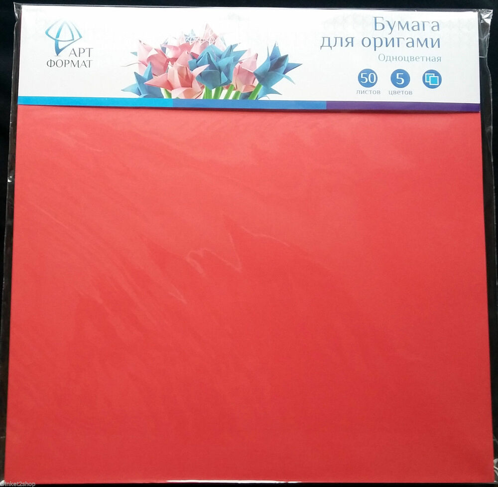 origami paper big format 30x30 cm or 12x12 inch square 50