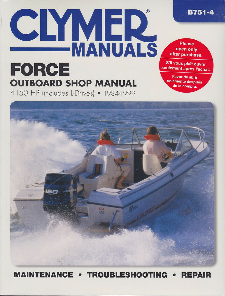 1984 Force 125 Outboard Manual