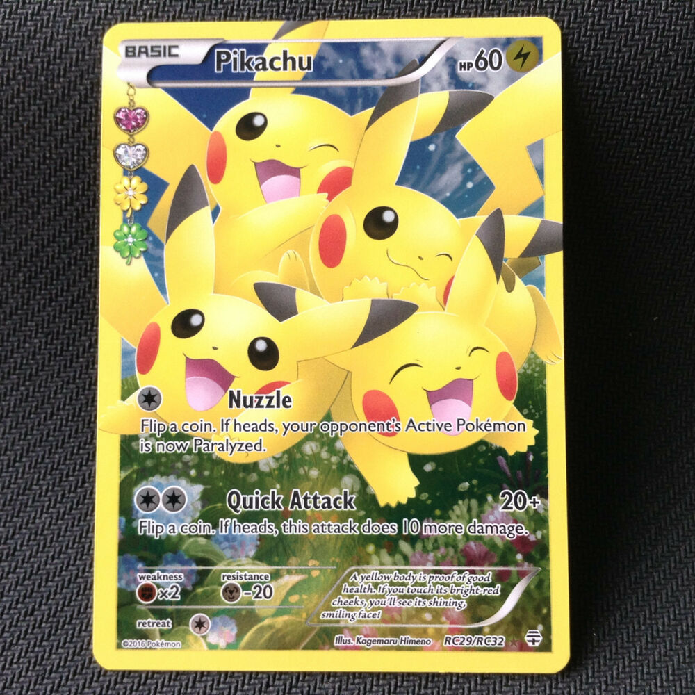 pokemon card generations radiant collection pikachu rc29 rc32 rare
