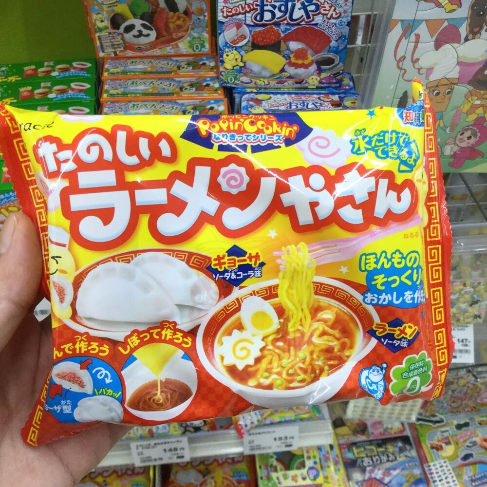 "WHOLESALE Kracie Popin Cookin Happy Kitchen "" Ramen "" DIY ..."