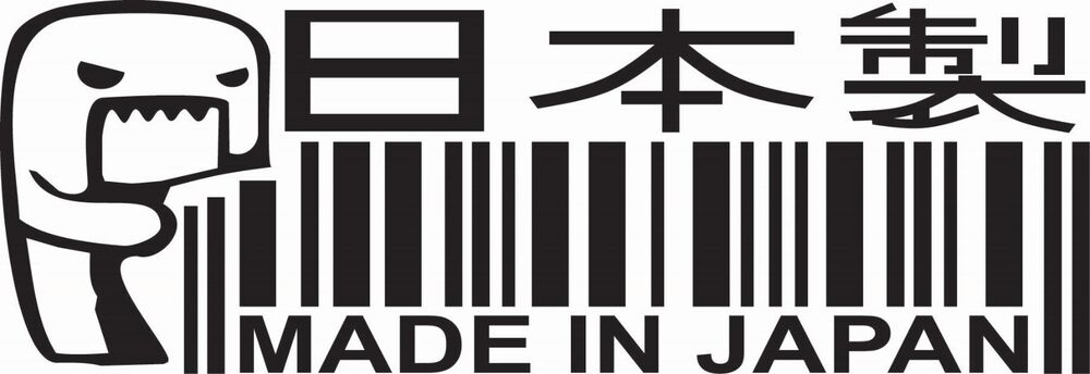 made in japan barcode honda turbo decal funny car vinyl sticker jdm window decal ebay. Black Bedroom Furniture Sets. Home Design Ideas