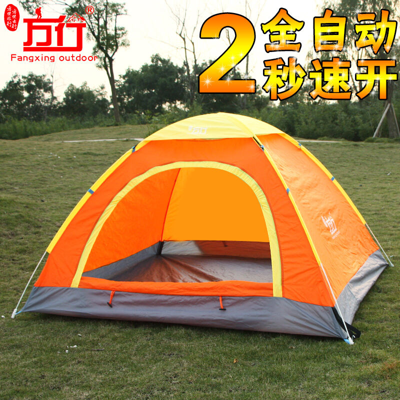 Instant Waterproof Canopy : Waterproof outdoor person automatic instant pop up
