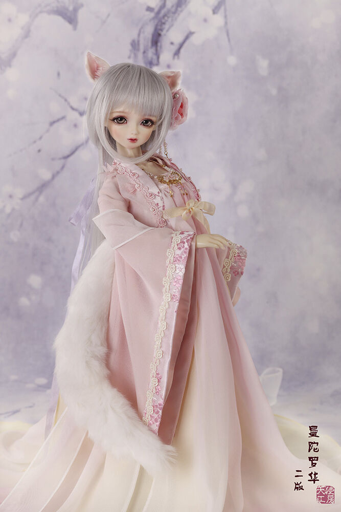 angell studio msd size 1  4 kid bjd clothes pink fox style kimono