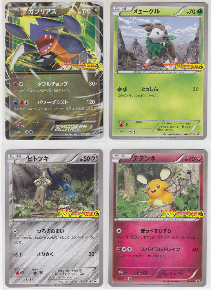 The 25 Rarest Pokémon Cards (And What They're Worth)