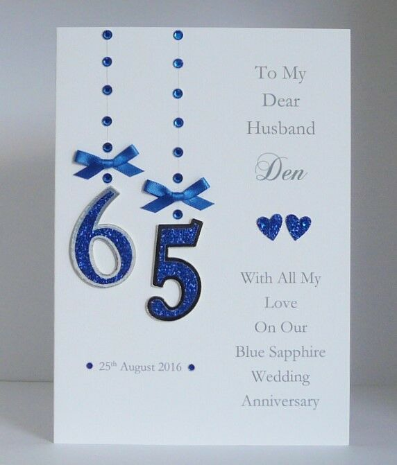 65th blue sapphire wedding anniversary card with or