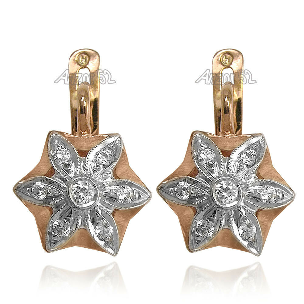 russian style star 052cwt diamond earrings in 14k rose and. Black Bedroom Furniture Sets. Home Design Ideas