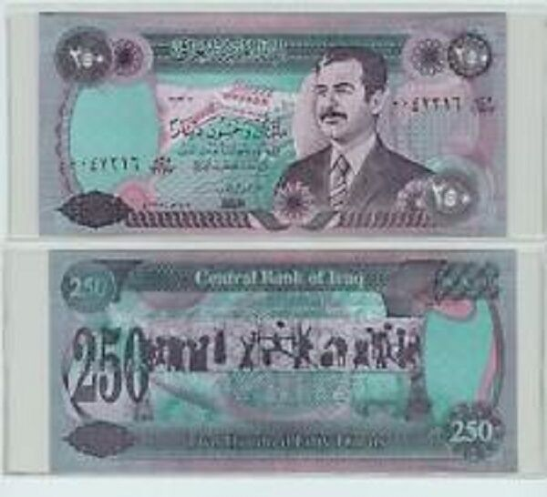 Details About Saddam Iraqi 250 Dinar Note Old Circulated Iraq Money