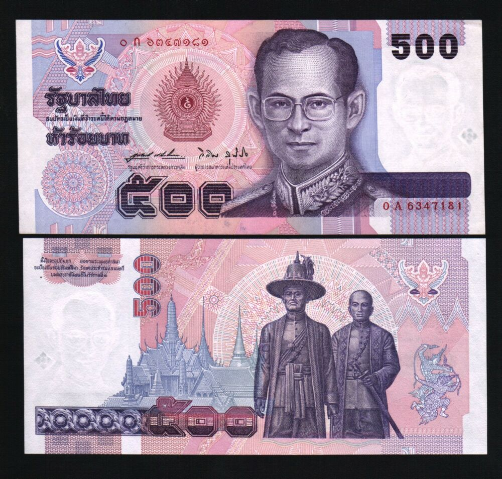 His 103 the asian world notes