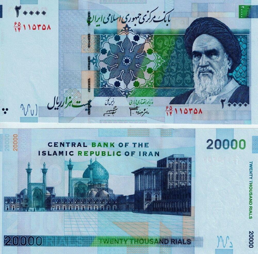 how to send money in iran