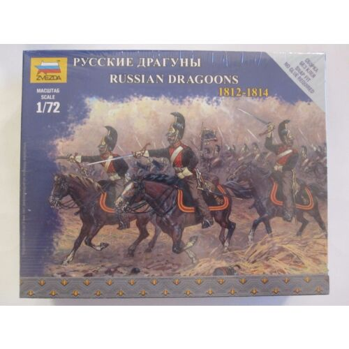 zvezda-172-russian-dragoons-18121814-stiff-plastic-snap-fit-6811-3-mounted-fi
