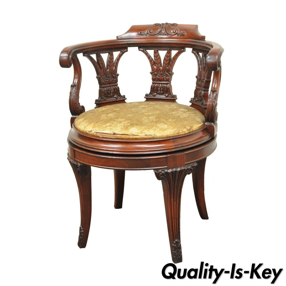 antique regency style carved solid mahogany wheat sheaf 87968
