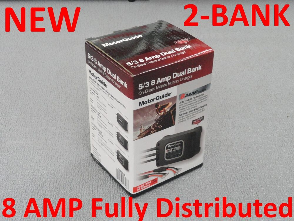 motorguide battery charger ebay
