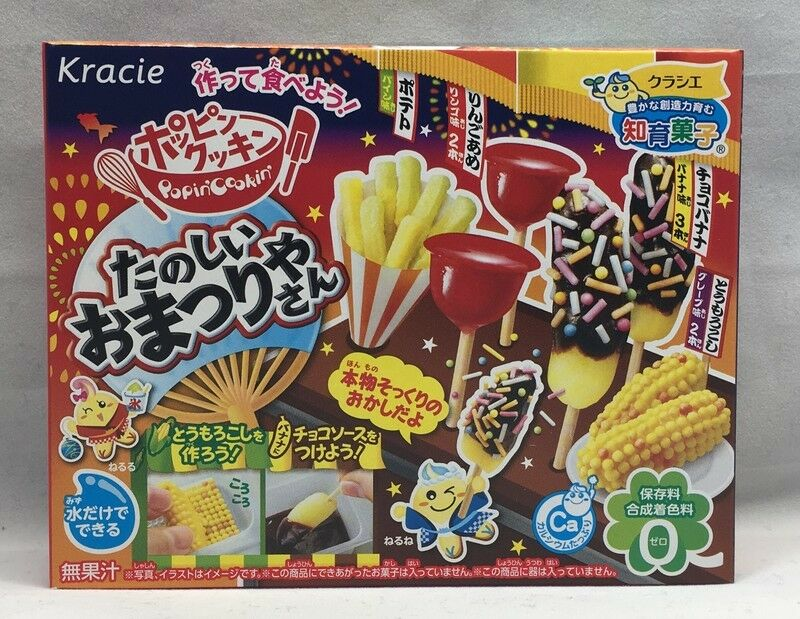 popin cookin english instructions festival