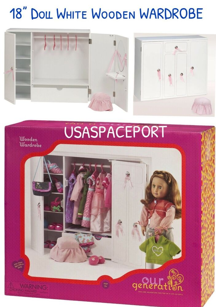 18 Quot Doll Wood Armoire Wardrobe Clothes Closet Set For My Life As American Girl Ebay