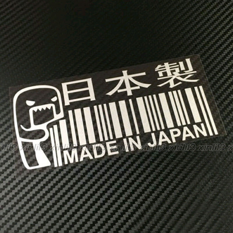 Reflective Silver Funny Car Window MADE IN JAPAN Logo ...