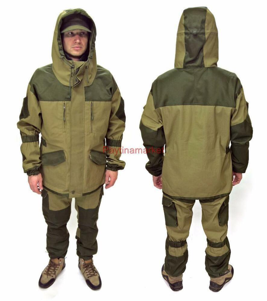 Combat Gorka 3 Zipper Russian Army Military Special Forces ...