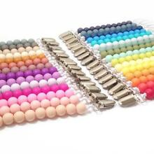 Baby Silicone Teething Soother Pacifier Clip Beads Nipple Strap Chain Set  DQUS