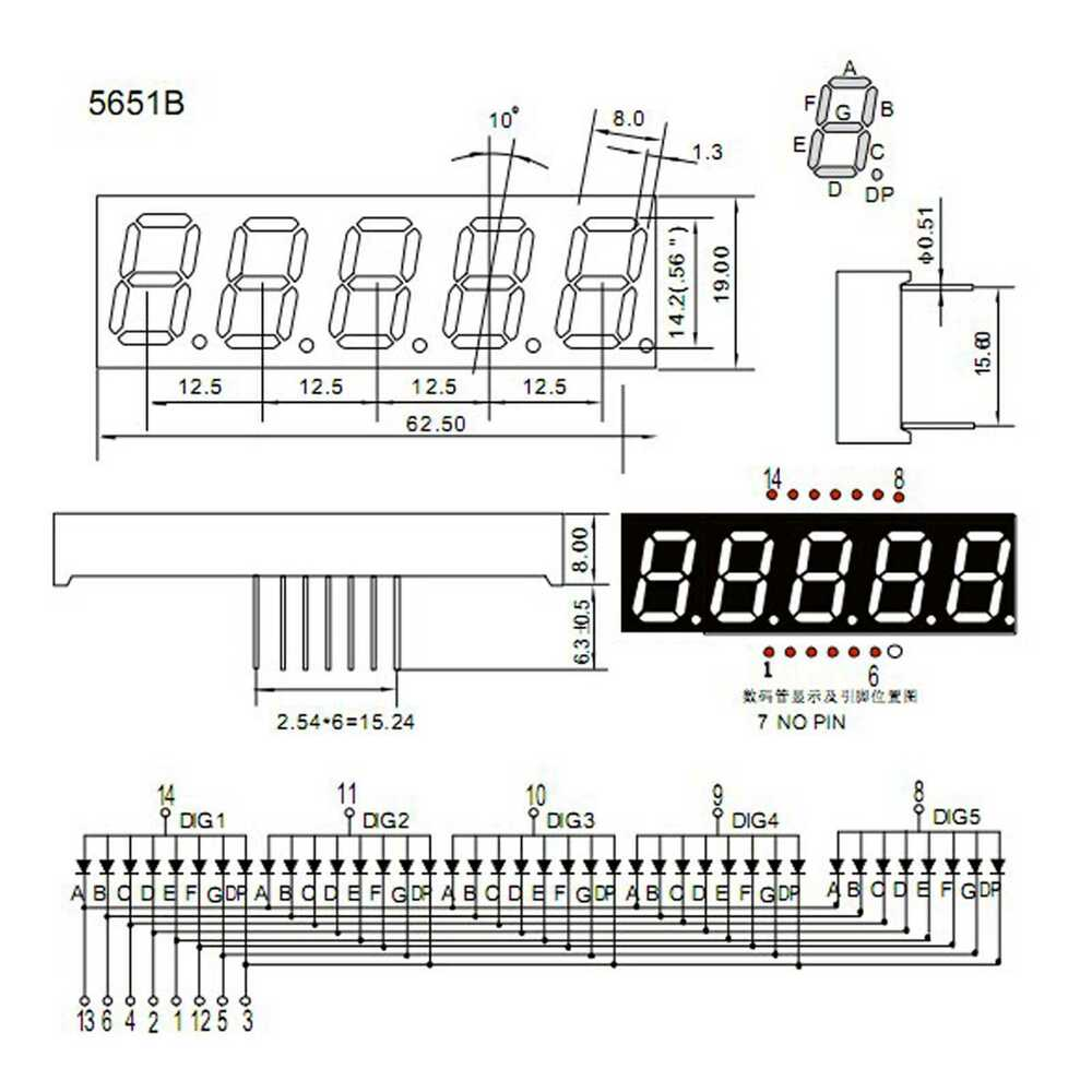 2pcs 056 054 032inch 7 Segment 1 2 5 Digit Red Led Display Common Here Is The Schematic For 2digit 7segment Circuit Click Anode Time Ebay