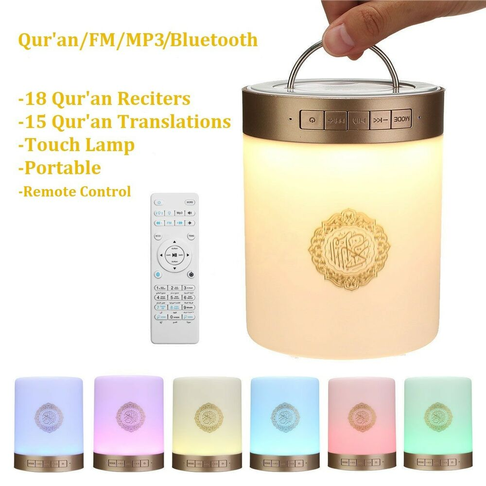 3 X Smart Portable Bluetooth Quran Speaker Hanging Touch