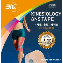 3NS Premium Kinesiology Tape Sports Muscle Care Tex big size 5cm X 10m