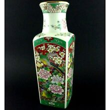 Post War Japanese Vintage Vase Over 10in Tall  Floral Design with Phesants