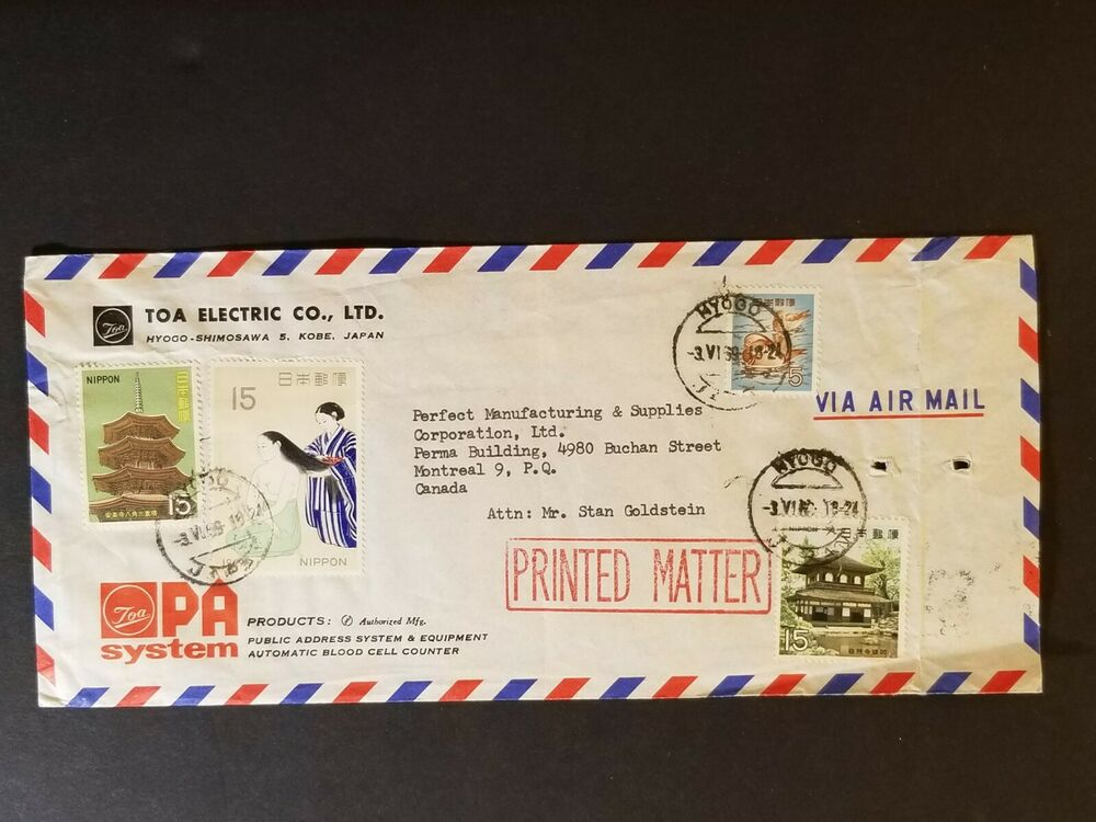 1969 Kobe Japan Montreal Canada TOA PA System Electric Commercial Air Mail  Cover | eBay