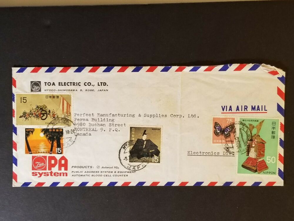 1969 Kobe Port Japan to Montreal Canada TOA Electric Commercial Air Mail  Cover | eBay