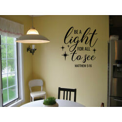 Be A Light For All To See Matthew 5:16 VINYL WALL QUOTE DECAL LETTERING Sticker