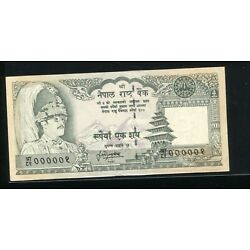 Kyпить NEPAL 1981 100 RUPEES PICK 34f SERIAL NUMBER ONE, 000001 на еВаy.соm