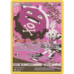 Kyпить Koffing (Secret) (243/236) [SM - Cosmic Eclipse] на еВаy.соm