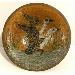 Kyпить Beautiful Small Brass Bowl with Cloisonné Style Decoration with Birds (Cranes?) на еВаy.соm