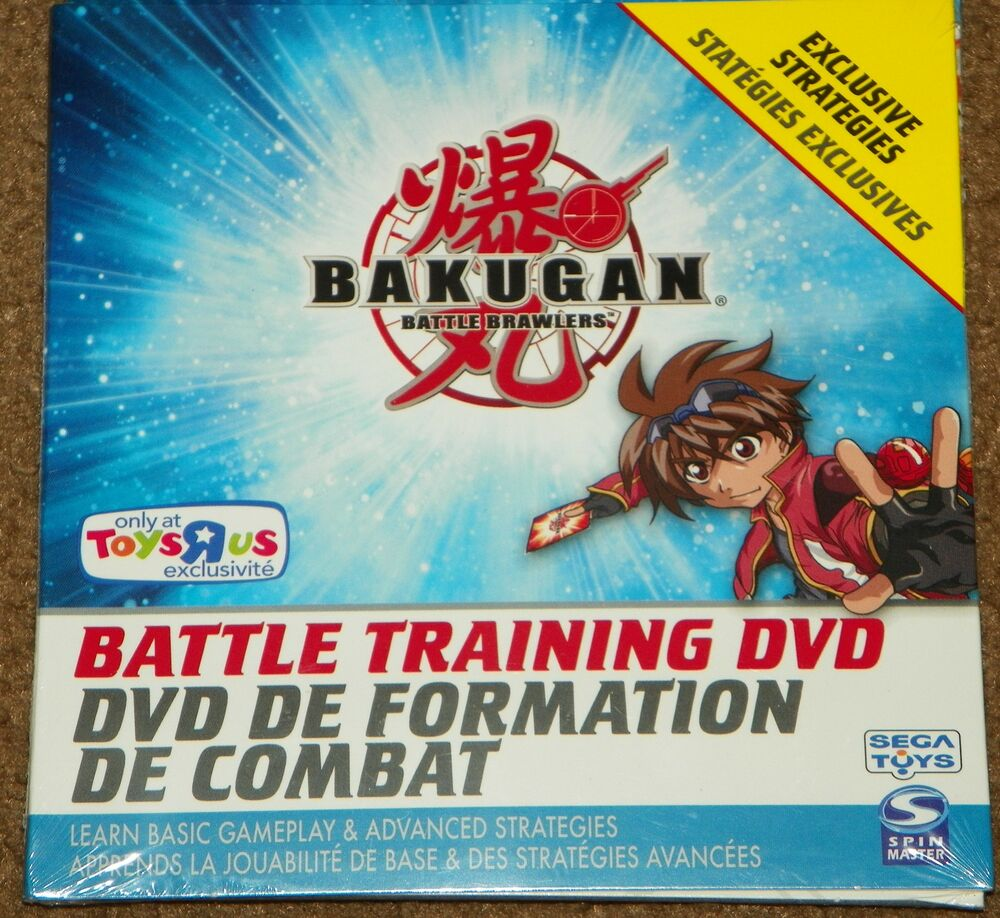 Toys R Us Dvd : New bakugan toys r us battle training dvd sealed ebay