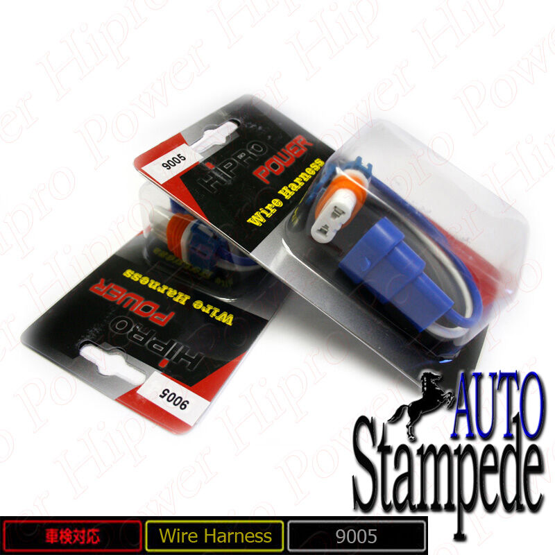 Heavy duty headlight wire harness connector ebay