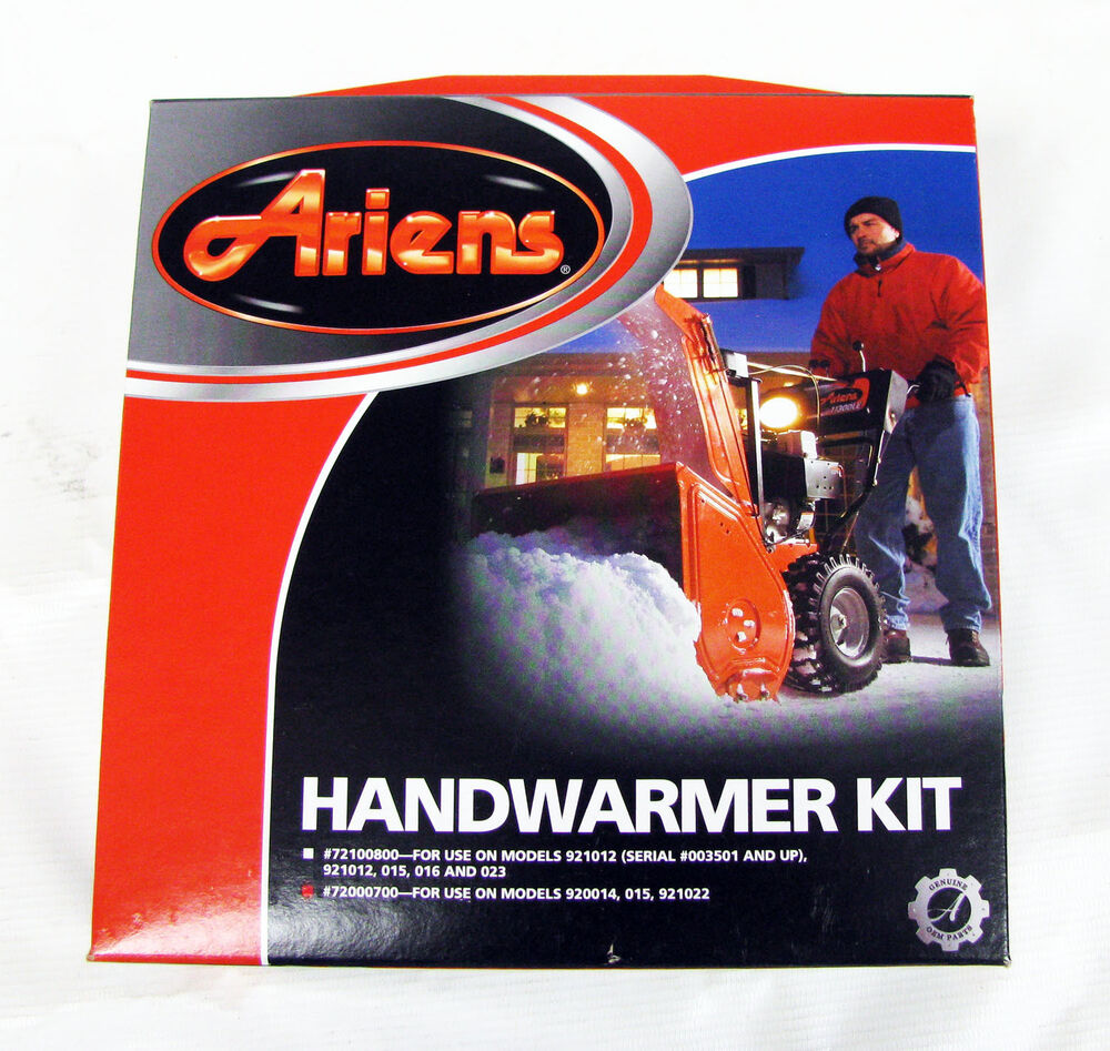 ARIENS HEATED HAND WARMER KIT FOR 2 STAGE SNOWBLOWERS ...