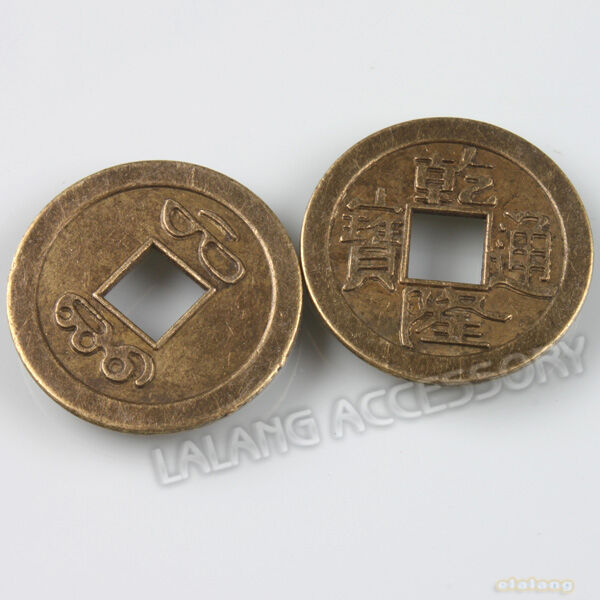 50x Antique Chinese Coins Charms Pendants Beads 160373 Ebay