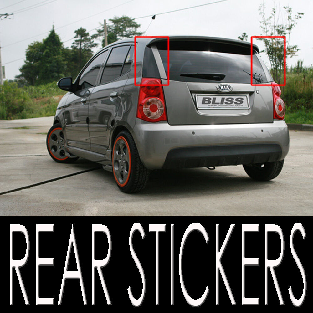 rear trunk side stickers unpainted 2p for 08 10 kia. Black Bedroom Furniture Sets. Home Design Ideas
