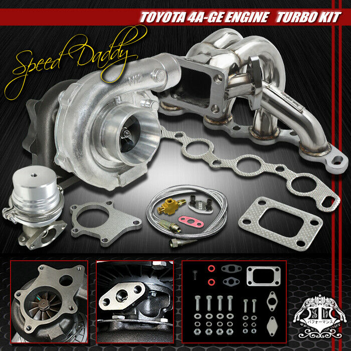 Turbo Kit Tacoma 4 0: T04E 5-PC T3 TURBO KIT TURBOCHARGER+MANIFOLD+WG 85-89 MR2