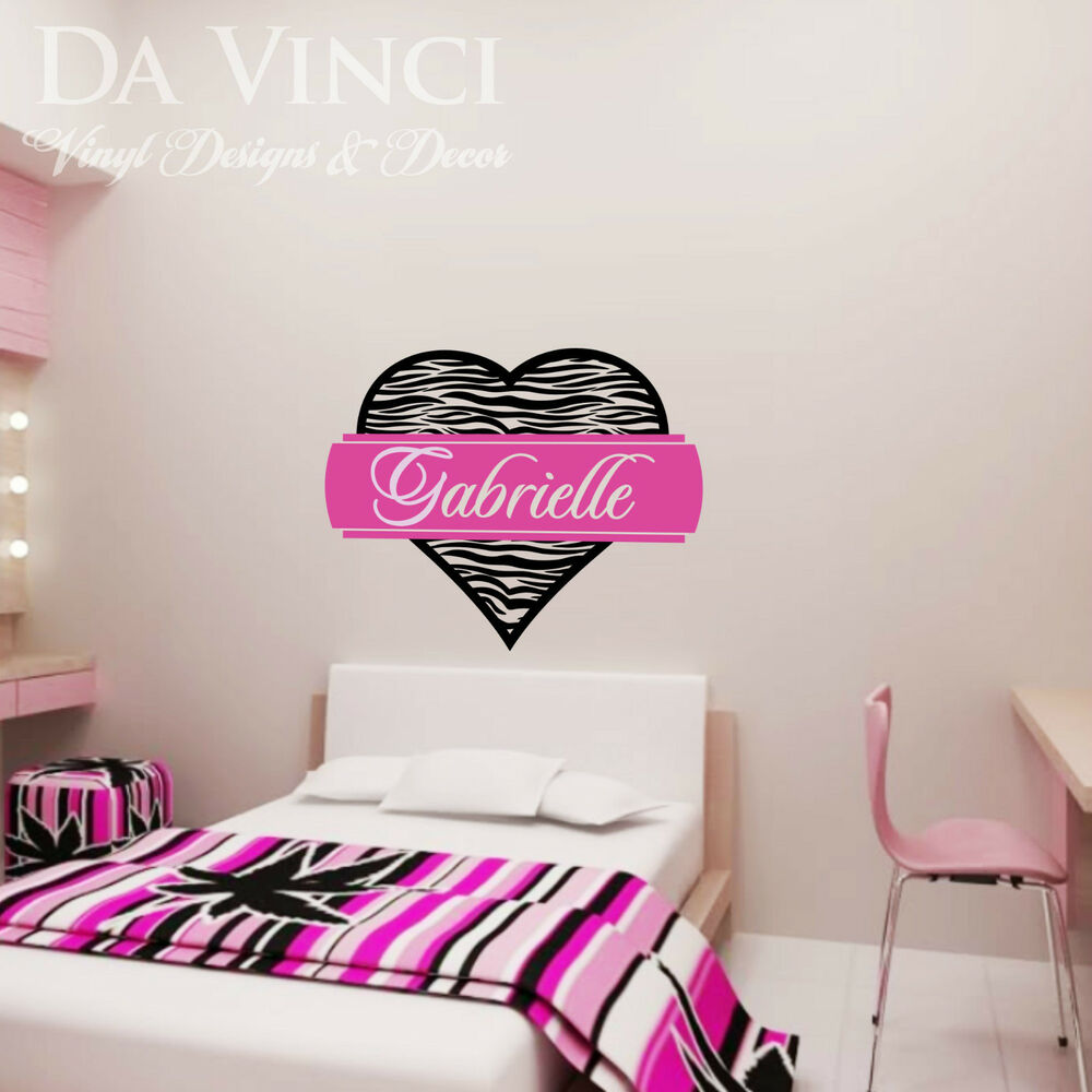 personalized zebra print heart custom name vinyl wall. Black Bedroom Furniture Sets. Home Design Ideas