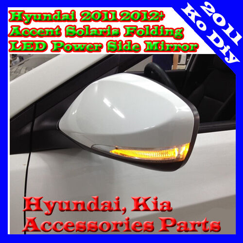 Driver S Passenger Led Lamp Power Side Mirror For 11 2015